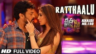 Nonton Ratthaalu Full Video Song    Film Subtitle Indonesia Streaming Movie Download