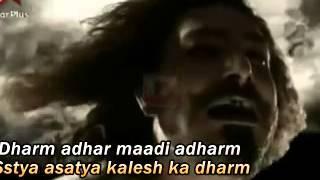 Video Mahabharata Song MP3, 3GP, MP4, WEBM, AVI, FLV September 2018