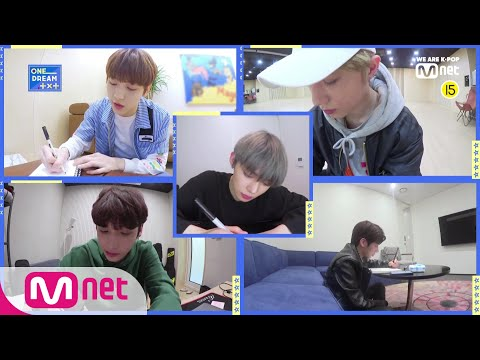 [ONE DREAM.TXT] (ENG SUB) Reality Ep.01 - Part.1
