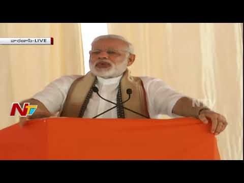 PM Narendra Modi Speech | Modi Tour in Varanasi