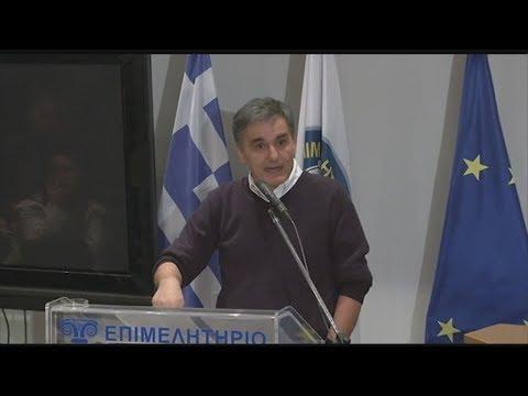 Ομιλία του Ευκλείδη Τσακαλώτου για την έξοδο από τα μνημόνια στο Επιμελητήριο Λέσβου