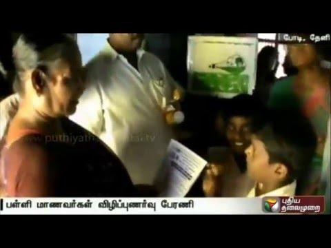 Awareness-about-saving-of-power-organised-by-Nammal-Mudiyum-team-at-Bodi-Theni