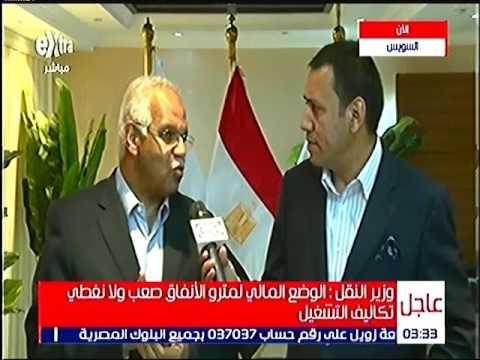 لقاء خاص مع الدكتور جلال سعيد وزير النقل خلال تفقده طريق القاهرة - السويس