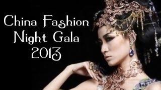 China Fashion Night Gala : New York Fashion Week SS14 With Dr. Lisa Airan
