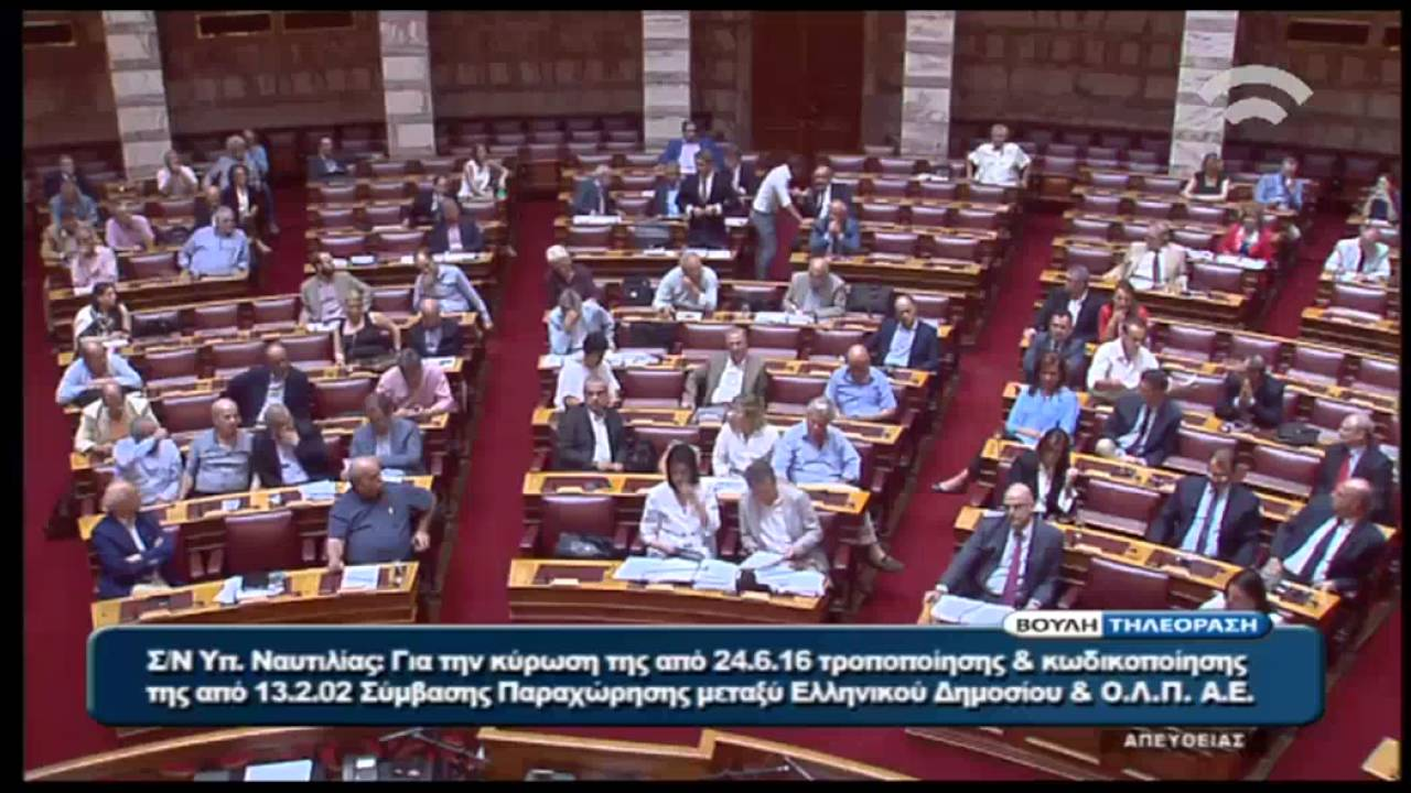 Συζήτηση στη Βουλή για τη σύμβαση παραχώρησης του ΟΛΠ