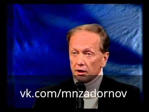 Михаил Задорнов \Путин и ФСБ\ (Запрещено к показу) - DomaVideo.Ru