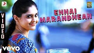 Video Ivan Vera Mathiri - Enna Marandhaen Video | Vikram Prabhu, Surabhi | C. Sathya MP3, 3GP, MP4, WEBM, AVI, FLV September 2018