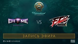 EHOME.K vs FTD.A, The International 2017 Qualifiers [mortallestv]