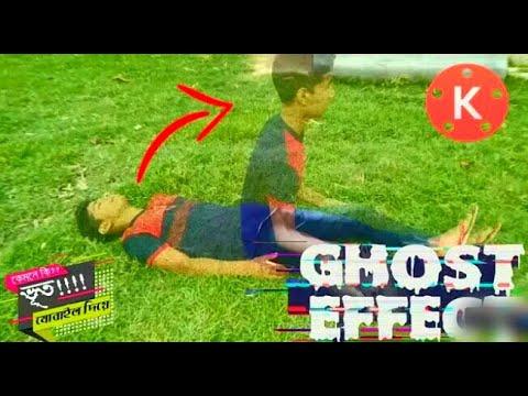 Kinemaster edit  Bangla tutorial ..video edit খুবি সহজ একবার দেখে যান