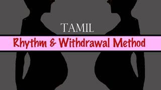 Rhythm and Withdrawal - Tamil