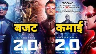 Video Robot 2.0 को हिट होने के लिए सिनेमाघरों में कितने करोड़ की कमाई, Akshay kumar Rajnikant MP3, 3GP, MP4, WEBM, AVI, FLV September 2018
