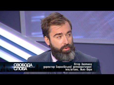"Питер Залмаев (Zalmayev), ""Свобода слова"", ICTV, July 4, 2016"