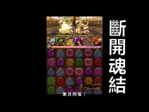 美江教你玩神魔之塔!