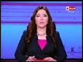 الحياة اليوم - أهم أحداث و أخبار مصر اليوم 2-5-2015