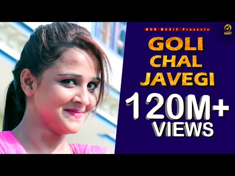 Video Goli Chal Javegi  || Latest Song 2016 || New Melody Song || Mor Music Company download in MP3, 3GP, MP4, WEBM, AVI, FLV January 2017