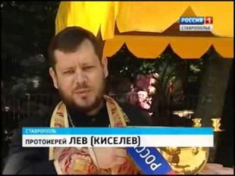Фестиваль меда СГТРК