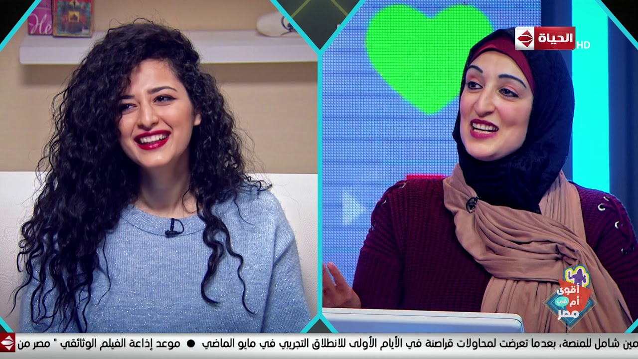 """أقوي أم في مصر - الأمهات وفقرة """"عجناك وخبزاك"""" وتحدي قوي بين الأمهات وتصرفات ابنائهم"""