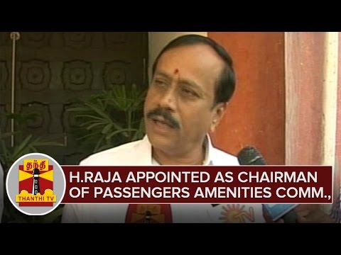 H-Raja-appointed-as-Chairman-of-Railway-Passengers-Amenities-Committee-Thanthi-TV-26-02-2016