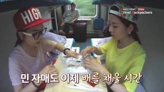 Yanji China  city photos : Busan MBC 'Travel Backpackers' in China 5-1 (Yanji Station * Yanji night train)