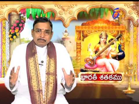Aradhana--17th-March-2016-ఆరాధన-–-Full-Episode