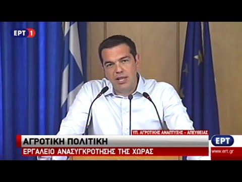 Αλ. Τσίπρας: Διαπραγμάτευση και μετά το κλείσιμο της συμφωνίας
