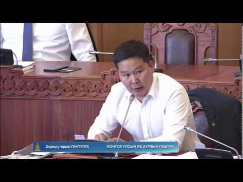 Л.Мөнхбаатар: Төрийн албаны шалгалтын хэв маягыг  өөрчлөх хэрэгтэй