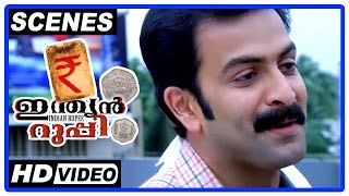 Video Indian Rupee Malayalam Movie | Scenes | Mamukkoya tries to stop prithviraj from doing the sale MP3, 3GP, MP4, WEBM, AVI, FLV Oktober 2018
