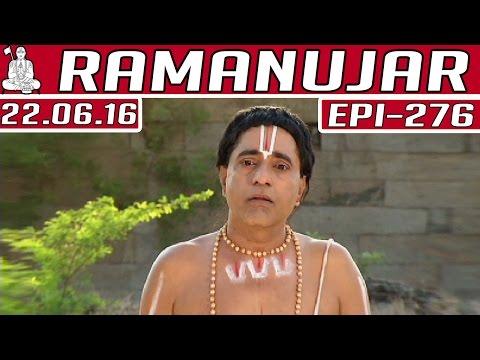 Ramanujar-Epi-276-22-06-2016-Kalaignar-TV