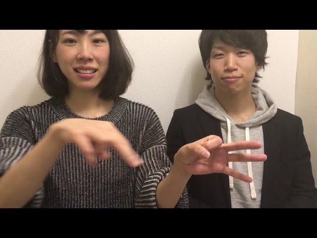 手話動画 入門⑥ 簡単な会話「得意なスポーツは何ですか?」
