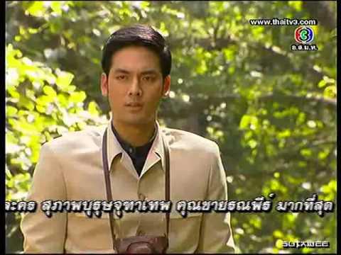 คุณชายรัชชานนท์ ตอนจบ ตอนที่ 11 [15 มิถุนายน 2556] (видео)