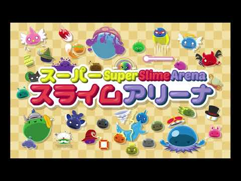 Metally Slime Melody (Factory Stage) - Super Slime Arena