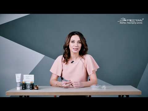 Коктейль с гиалуроновой кислотой для яркости и сияния кожи Dao de Mei Mesotherapy MeiTan