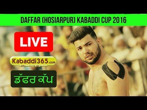 Daffar (Hoshiarpur) Punjab Federation Kabaddi Cup 25 Dec 2016