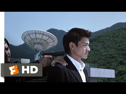 Infernal Affairs (9/9) Movie CLIP - I'm a Cop (2002) HD