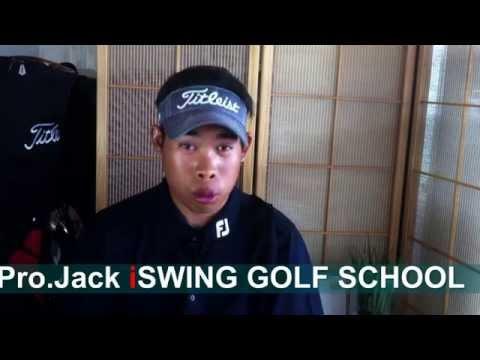 """Q & A FootJoy """"HyperFlex"""" by.Pro jack iswing golf school"""