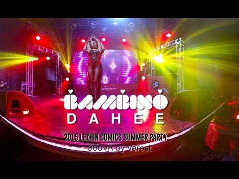 Video Ca Nhạc 360 - Bambino