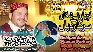 Video Uchiyan Ne Shanan Sarkar Diyan (Voice Only) | Shahbaz Qamar Fareedi | official version | OSA Islamic MP3, 3GP, MP4, WEBM, AVI, FLV September 2019