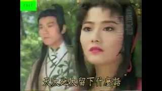 Pendekar Harum eps 27 (1995)
