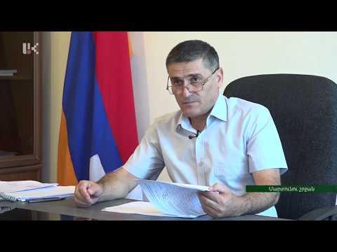 Մարտունու շրջանի տարածքային ընտրական հանձնաժողով