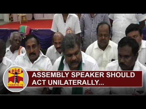 Assembly-Speaker-should-not-act-unilaterally-G-K-Vasan-TMC-Chief-Thanthi-TV