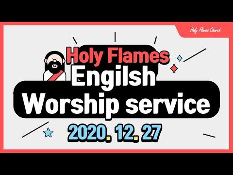 2020년 12월 27일 차세대온라인예배-영어예배