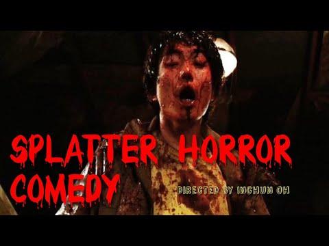 CRANK UP ㅣ 크랭크 업 ㅣSplatter Horror Comedy Short Film (English subtitled) ㅣ 단편 스플래터 코미디