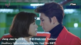 Video [MV][Kill Me, Heal Me OST] Auditory Hallucination 환청 (ENG+Rom+Han.SUB.) Jang Jae In MP3, 3GP, MP4, WEBM, AVI, FLV Maret 2018