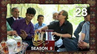Chai Khana - Season 9 - Ep.28