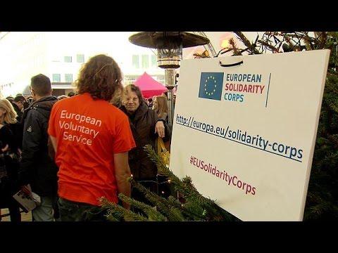 Νέους έως 30 ετών καλεί η Κομισιόν για εργασία αλληλεγγύης