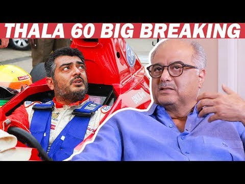 Ajith Is A Car Racer In Thala 60 ? | Boney Kapoor Reveals