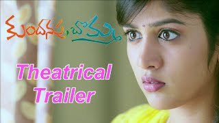 Kundanapu Bomma Movie Trailer HD