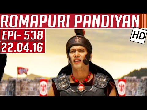 Romapuri-Pandiyan-Epi-538-Tamil-TV-Serial-22-04-2016-Kalaignar-TV
