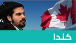 Street Jokes (3.2) - Canada نكت شوارع - كندا