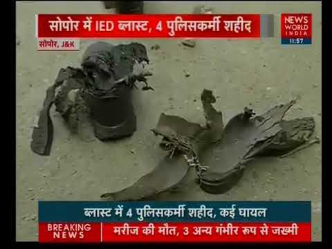 4 Policemen Killed and Several Injured In IED Blast Sopore,Kashmir